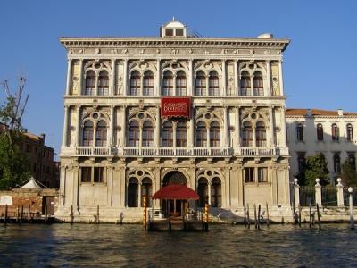Casino-di-Venezia-casinoseurope